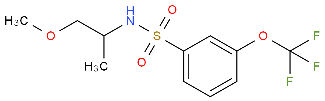 2029-94-9 structure
