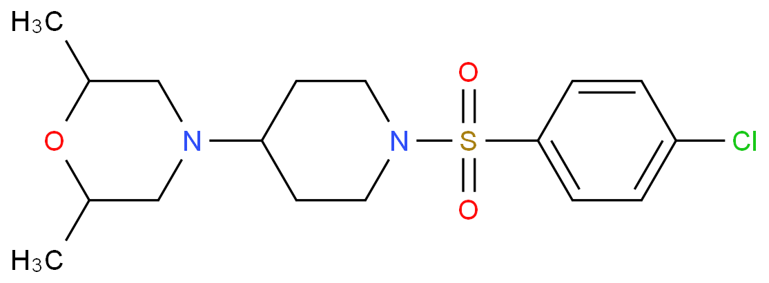 625-92-3 structure