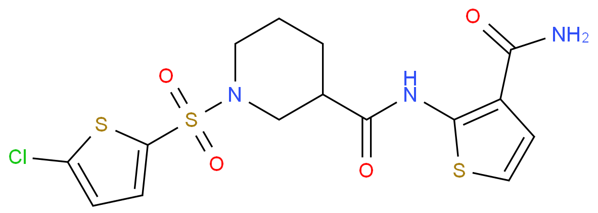 592-87-0 structure
